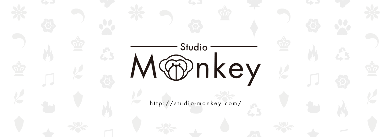 Studio Monkey ロゴ